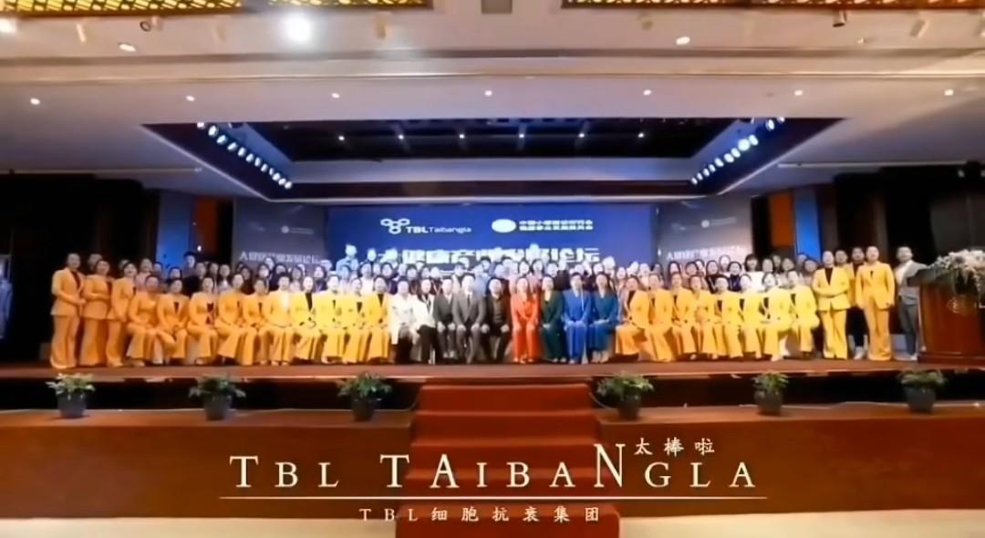 TBL细胞抗衰第95期